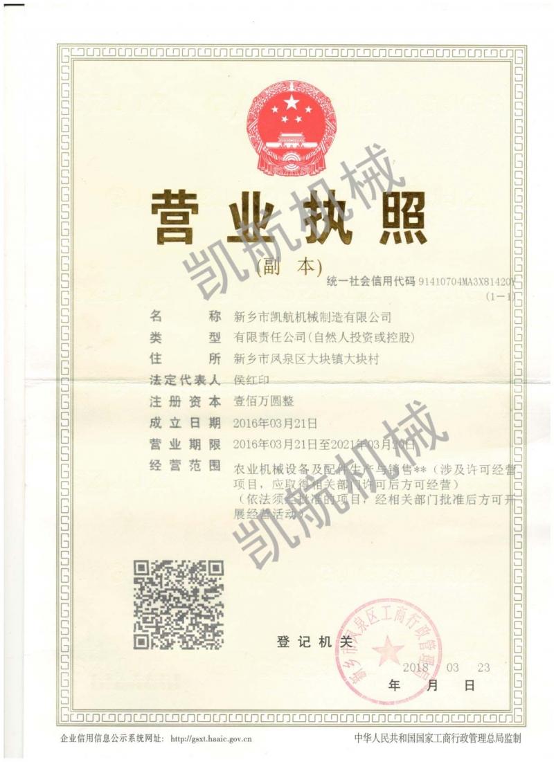关于网站增加资质证书和检验报告信息的通知