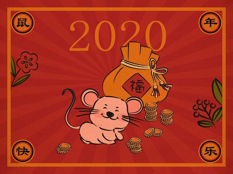 新乡青贮机厂家祝大家2020鼠年开心贺新岁!