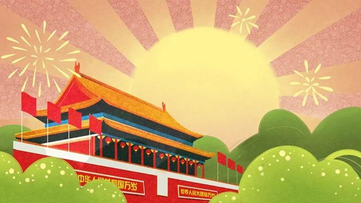 新乡市牧农机械制造有限公司祝大家国庆节快乐